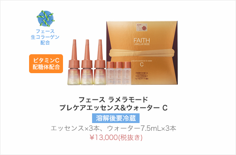 products_item1