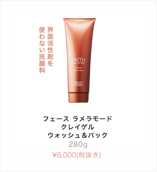 products_item16