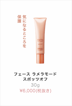 products_item17