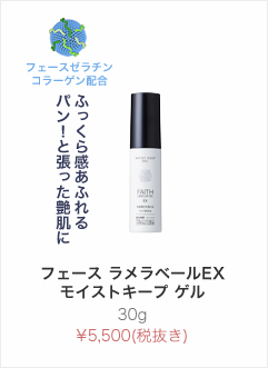 products_item4