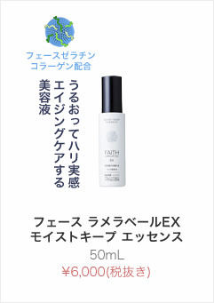 products_item5