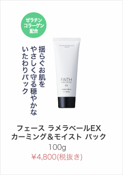 products_item6