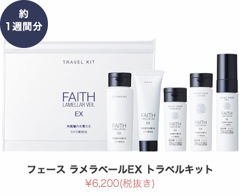 products_item7